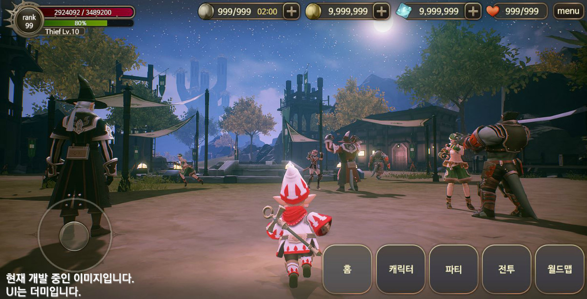 What's up with FFXI Mobile? Is it still a thing coming? | NeoGAF